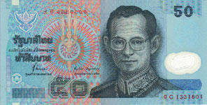 Thailand P102 50 Baht Year nd Polymer
