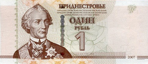 P42b Transdniestra 1 Ruble Year 2012 (2013)