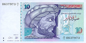 P87 Tunisia 10 Dinar year 1994 (blue)