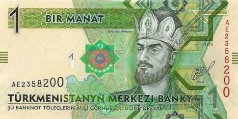 P29 Turkmenistan 1 Manat Year 2012/2014 (Fluor. Strip on Back)