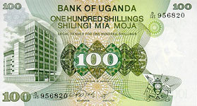 P14b Uganda 100 Shillings Year nd