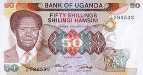 P20 Uganda 50 Shillings Year nd