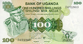 P 9c Uganda 100 Shillings Year nd