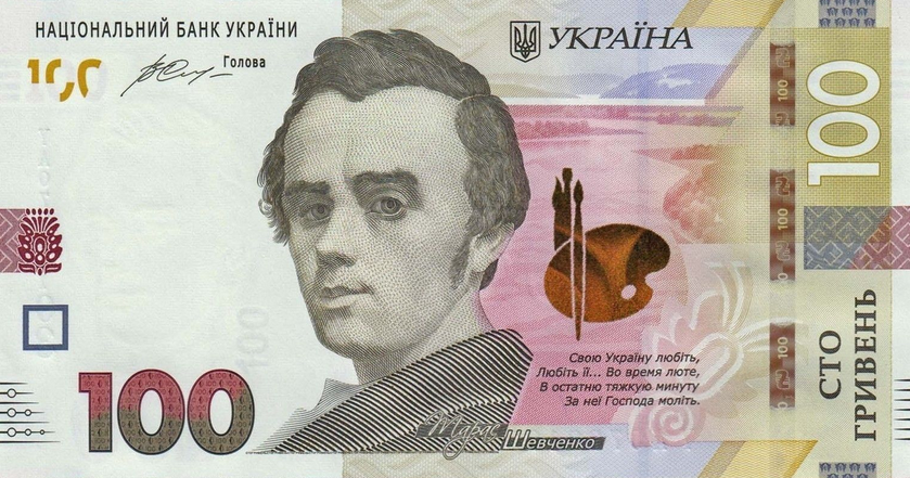 P126 Ukraine 100 Hryven Year 2014