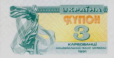 P 82 Ukraine 3 Karbovantsiv Year 1991