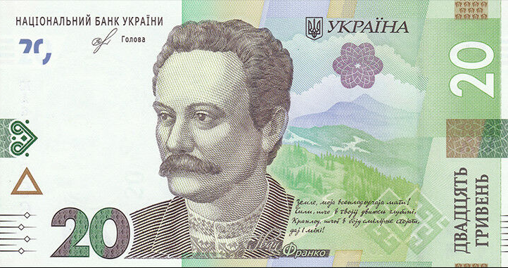 PA126 Ukraine 20 Hryven Year 2018