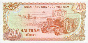P100 Vietnam 200 Dong Year 1987