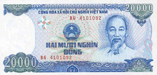 P110 Vietnam 20.000 Dong Year 1991