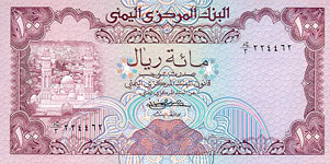 P21 Yemen 100 Rials Year nd