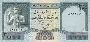 P29 Yemen 200 Rials Year nd