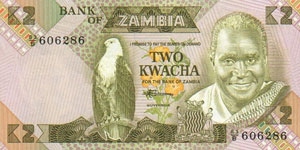 40.00 Euro - Zambia P24c Bundle of 100 pieces