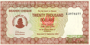 P23e Zimbabwe 20000 Dollar 2003/dec.2004 Bearer Cheque