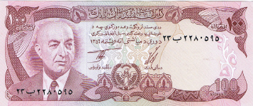 P50 Afghanistan 100 Afghanis Year nd