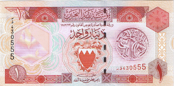 P19b Bahrain 1 Dinar Year nd