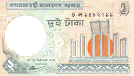 18.00 Euro - Bangladesh P 6c Bundle of 100 pieces