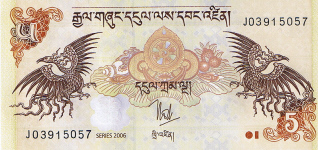 P28 a/b Bhutan 5 Ngultrum Year 2006/2011