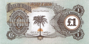 P5b Biafra 1 Pound year nd