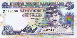 P13b Brunei 1 Dollar Year 1994