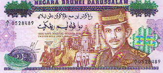 P21 Brunei 25 Dollar Year 1992