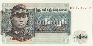 P56 Burma 1 Kyat Year nd V