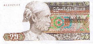 P65 Burma 75 Kyats year nd