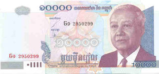 P56 Cambodia 10.000 Riels Year 2001