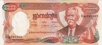 P17a Cambodia 5000 Riels Year nd