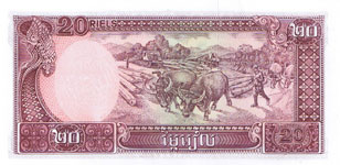 P31 Cambodia 20 Riels Year 1979