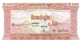 P45 Cambodia 2000 Riels Year nd
