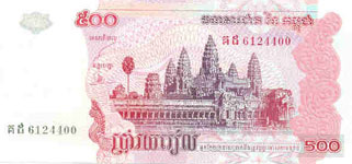 P54 Cambodia 500 Riels Year 2004
