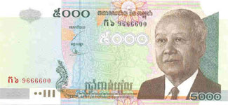 P55 Cambodia 5000 Riels Year 2004