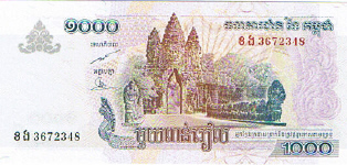 P58 Cambodia 1000 Riels Year 2005