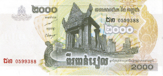 P59 Cambodia 2000 Riels Year 2007