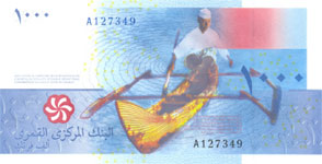 P16 Comores 1000 francs year 2006
