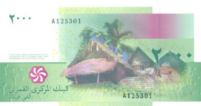P17 Comores 2000 francs year 2005