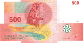 P15 Comores 500 francs year 2006