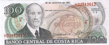 P261 Costa Rica 100 Colones Year 1993