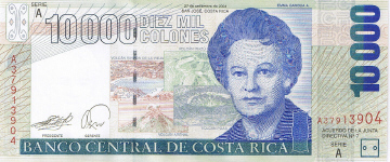 P267 Costa Rica 10.000 Colones Year 2004/07