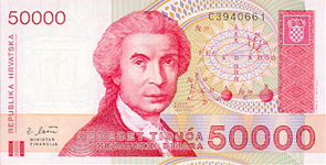 P26 Croatia 50.000 Dinar Year 1993