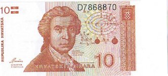 P18 Croatia 10 Dinar Year 1991