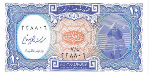 ** Pnew Egypt 10 Piastres Year nd