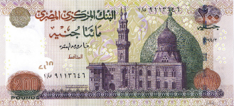 P 68 Egypt 200 Pounds Year 2007