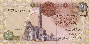 P 50 Egypt 1 Pound Year 2001