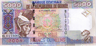 P41a Guinea 5000 Francs Year 2006