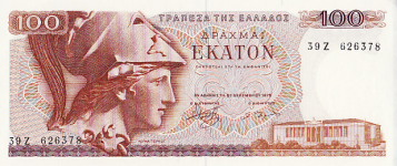 P200 Greece 100 Drachme Year 1978 V