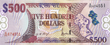 P34 Guyana 500 Dollar year nd (2002)