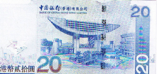 P336 Hong Kong 50 Dollars Year 2006/2007
