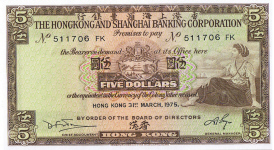 P181f Hong Kong 5 Dollars year 1975