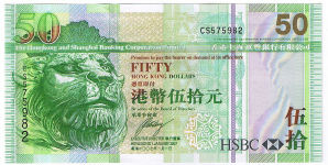 P208 Hong Kong 50 Dollars Year 2007