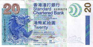 P291 Hong Kong 20 Dollars year 2003